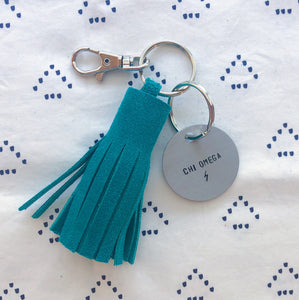 """Sorority Chapter Name w/ Lightning Bolt"" Hand-Stamped Keychain"