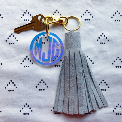 Light Grey Suede Tassel Keychain - Jumbo XL