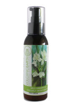 Wild Ginger Lily  Coconut Moisturizer™