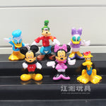 Disney 6Pcs  Figures