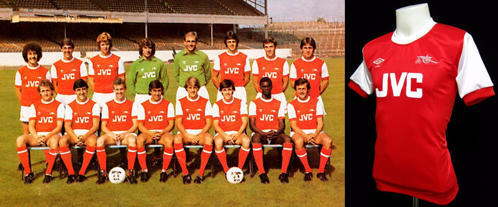 Arsenal 1981 – 1982 Shirt