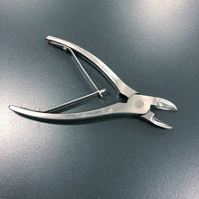 Bone Cutter 18cm (Stainless Steel)
