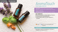 AromaTouch 15ml - Be Essentially Healthy