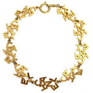 CHANEL - Gold Necklace