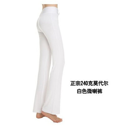 Latin dance yoga pants loose sweatpants - legging7
