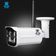 IP Outdoor WIFI Camera 720p - 1080p - Zone Adapter