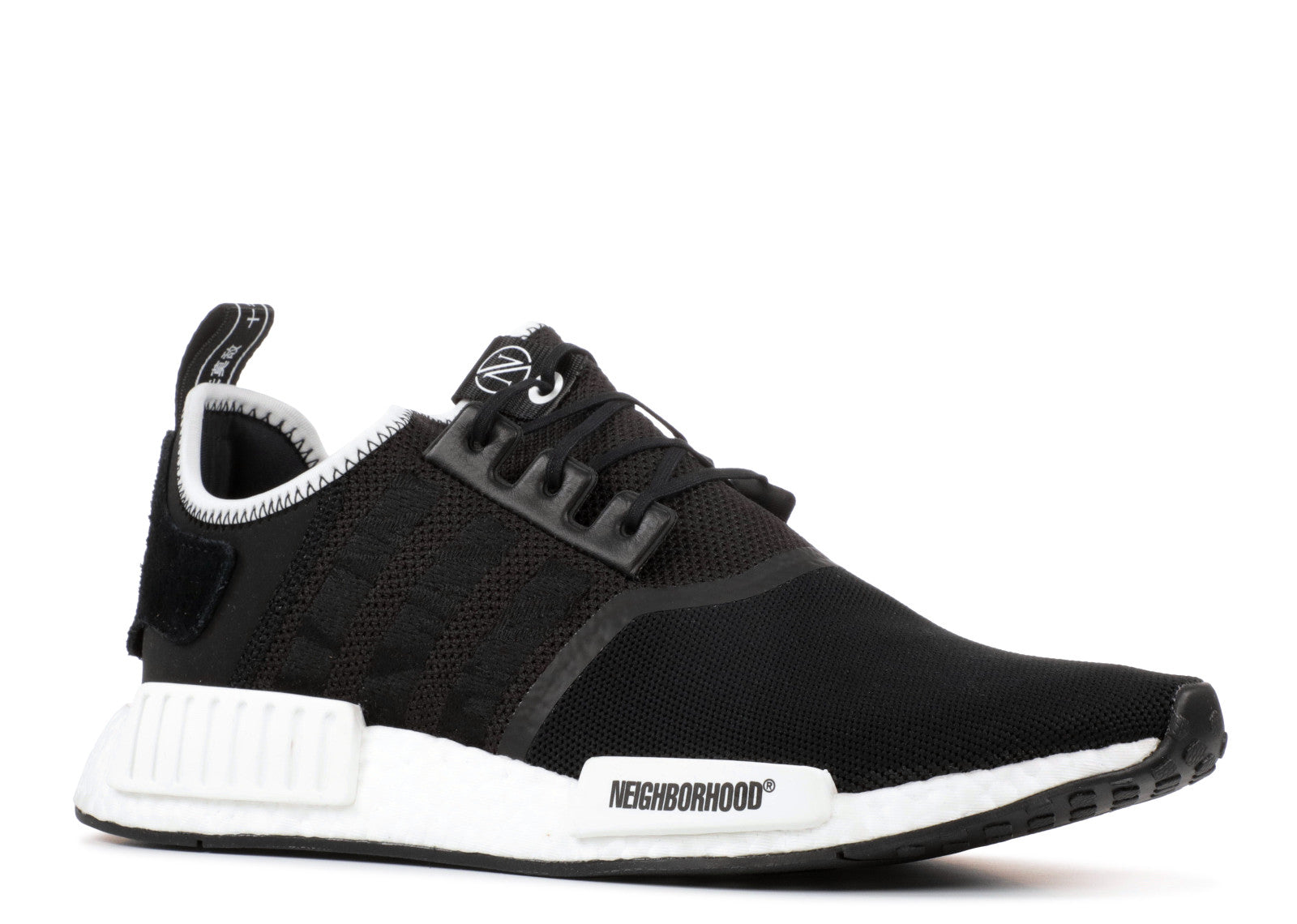 best service cac0a 7a504 INVINCIBLE X NEIGHBORHOOD X NMD R1 – AQ STORES