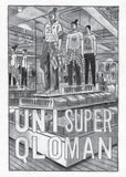 MINI KUŠ! #74 UNIQLO SUPERMAN - No Ordinary Heroes