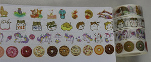 Cute Pattern Washi Tape