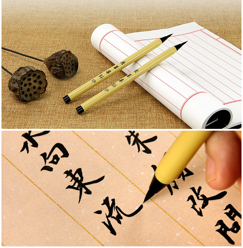 Refillable Chinese Calligraphy Soft Brush Pen