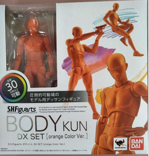 Body Kun With Detachable Hand Set