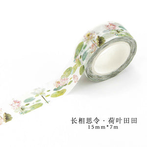 Ancient Fountain Washi Tape