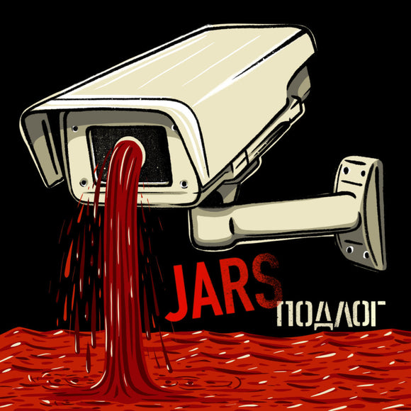 Jars - JRS II / Forgery (CD)