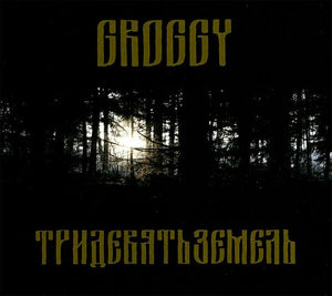 Groggy - Distant Lands (CD)
