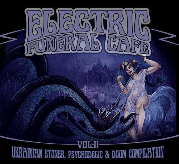 Various Artists - Electric Funeral Cafe Vol. II (2CD)