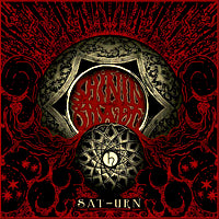 Shinin' Shade - Sat-urn (IMPORT) (CD) Cover Art