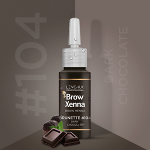 BrowXenna® #104 Dark Chocolate (Vial)