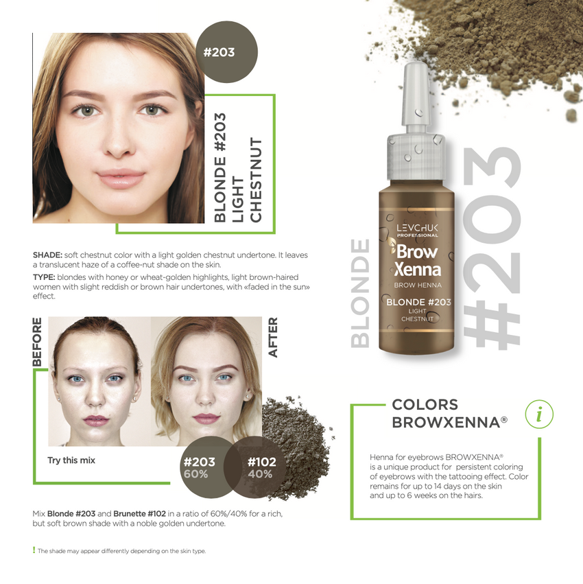 BrowXenna® #203 Light Chestnut (Vial)