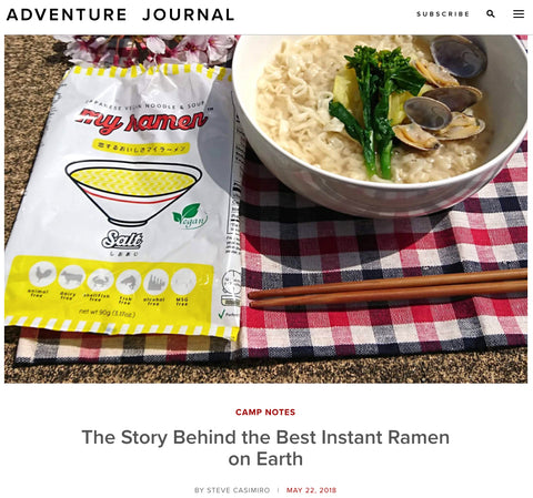 "MyRamen - ""The best Instant Ramen On Earth"" Adventure Journal"