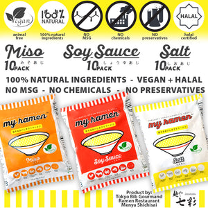 MyRamen Soy Sauce, Salt and Miso Flavor 100% Natural MSG free ramen