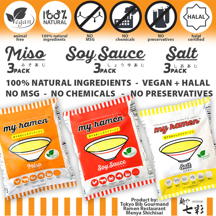 MyRamen Soy Sauce, Salt and Miso Flavor 100% Natural, MSG free ramen