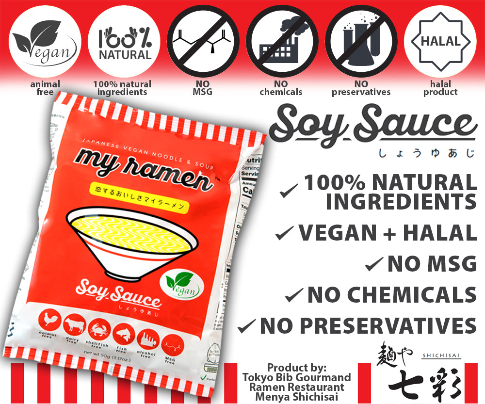 MyRamen - Legendary Bib Gourmand Shichisai handmade noodles in instant form. 100% natural ingredients - Contains no MSG, chemicals, preservatives or additives Soy Sauce Flavor