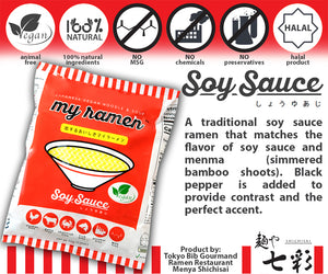 12 Pack MyRamen 3 Flavors 100% Natural Instant Ramen - SOLD OUT
