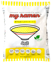 My Ramen - Legendary Bib Gourmand Shichisai handmade noodles in instant form. 100% natural ingredients - contains no MSG, chemicals, preservatives or additives