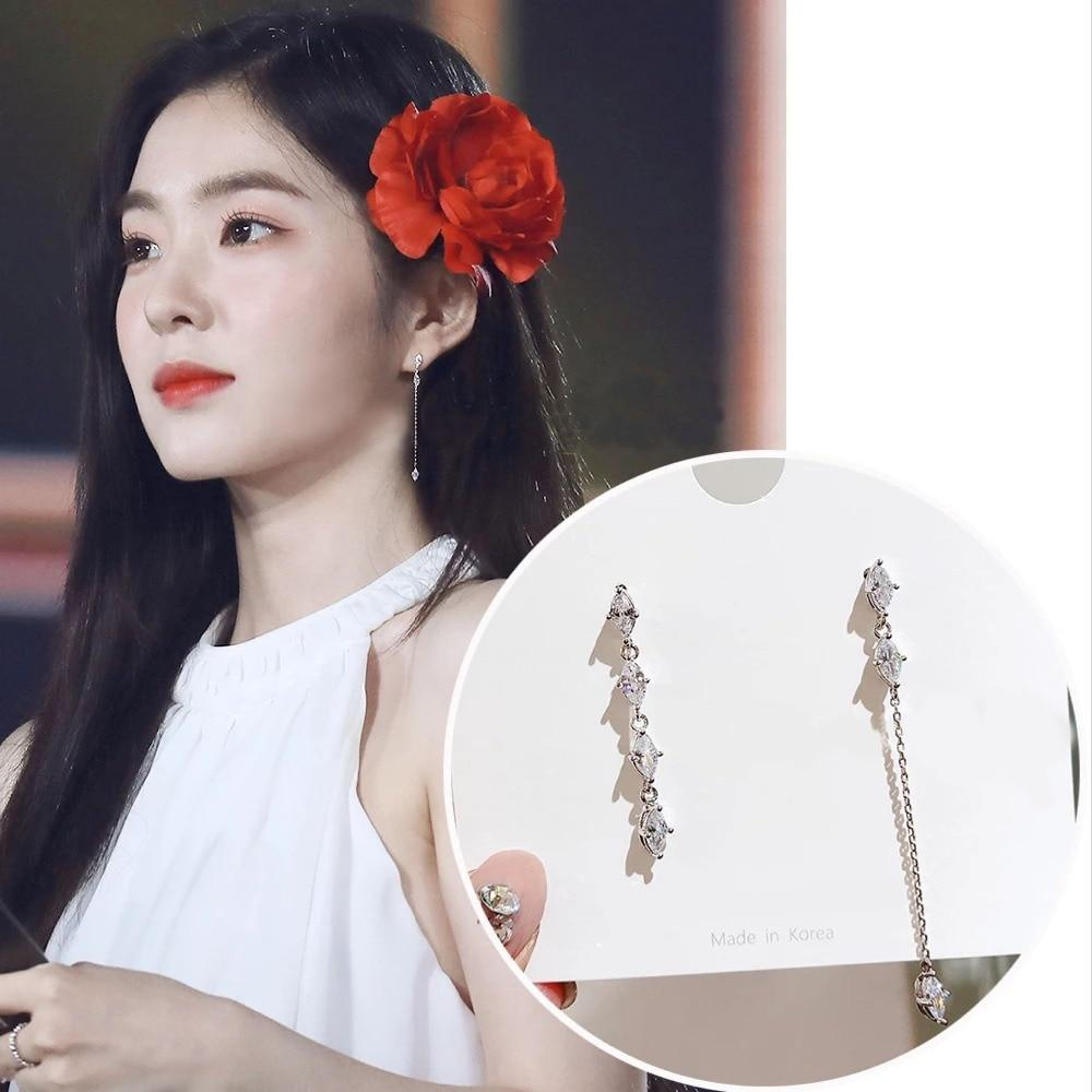 Celeb Style Accessories: Jewelry Dress Like Irene: Asymmetric Drop Earrings