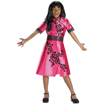 Disney Cheetah Girl Galleria Quality Costume 7-8 - Disney Costume Disney