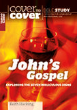 John's Gospel - Cover to Cover Bible Study - KI Gifts Christian Supplies