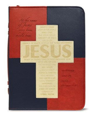 Bible Cover : At The Name