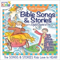 Kids Favorite Bible Songs & Stories: Elijah's Chariot of Fire - KI Gifts Christian Supplies