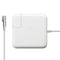 85 Watt MagSafe Power Adapter