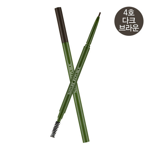MICRO SLIM BROW PENCIL # 04 DARK BROWN