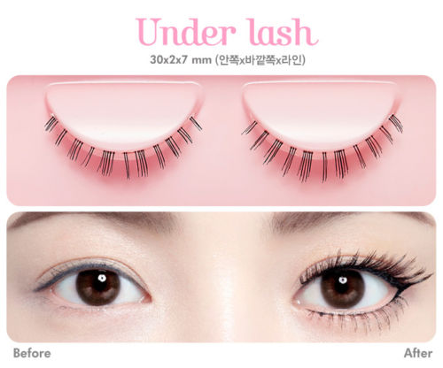MY BEAUTY TOOL EYELASHES UNDERLASH