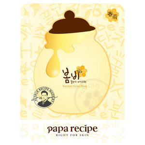 Bombee Honey Mask 1BOX (10 pcs)