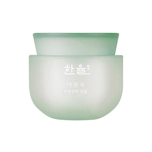 Pure Artemisia Watery Calming Cream