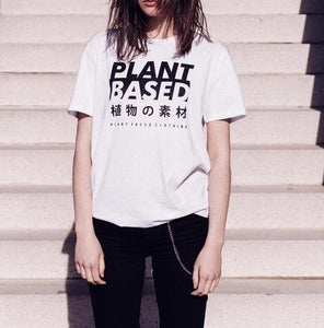 PLANT BASED KANJI TEE - WHITE - 100% ORGANIC COTTON T-SHIRT