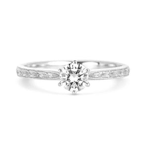 Engraved in my Heart Ethical Diamond Platinum Engagement Ring