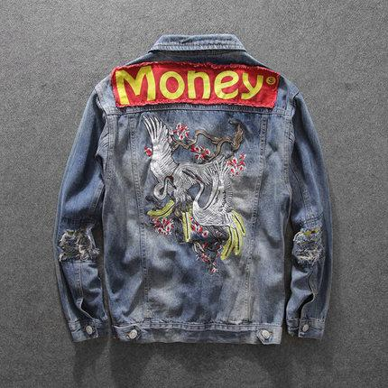 EMPOWER Denim Jacket