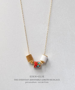 EDEN + ELIE Modern Peranakan adjustable length necklace - vermilion