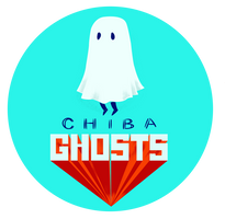 Chiba Ghost logo, a cute ghost character and the words Chiba Ghosts