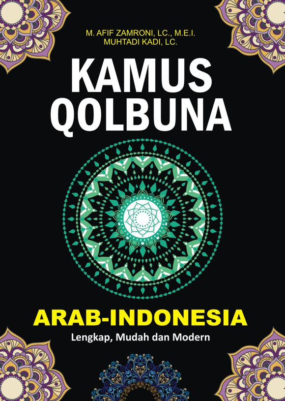 Kamus Qolbuna: Arab Indonesia