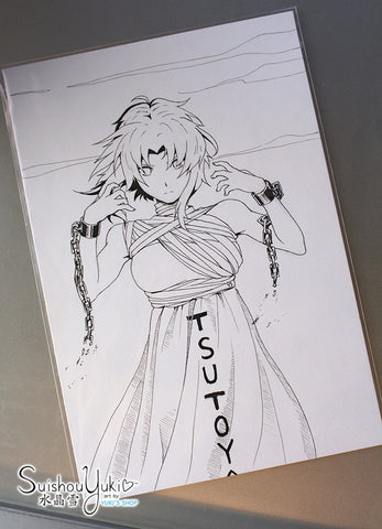 Spooky Haruka - Original Ink Illustration