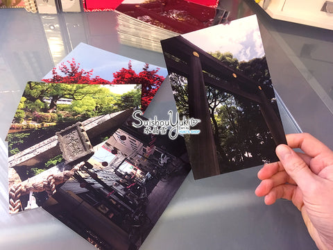 Travel Japan Postcard Set