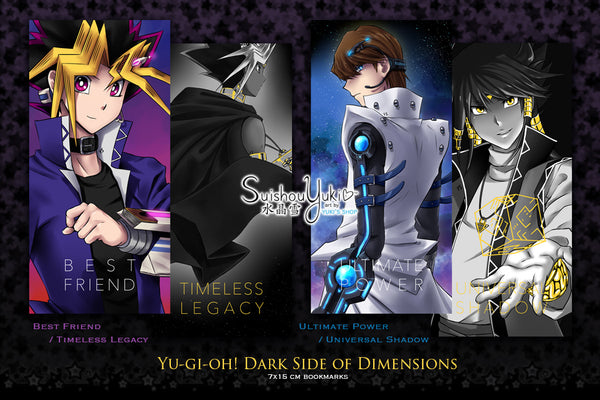 Yu-gi-oh! Dark Side of Dimensions Bookmarks