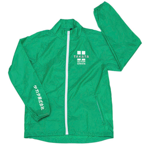 TAKATA Green Windbreaker Jacket