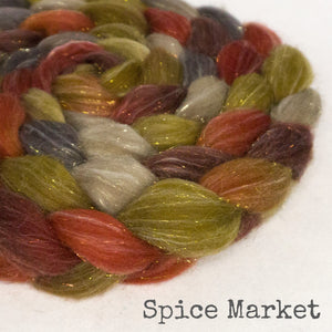 Glitter Roving - Spice Market - Gold