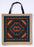 "Friendly   18"" x 18"" Jute Bag"